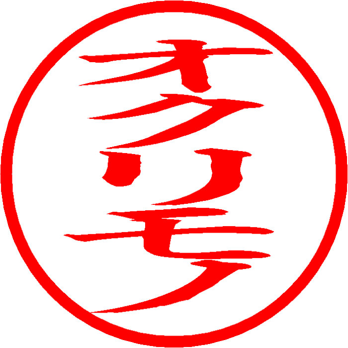 Katakana Hanko(Inkan)
