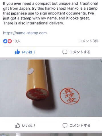 Our Customer Uploaded A Message About Hanko That She Ordered From Us On Facebook